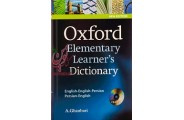 Oxford Elementary Learners Dictionary HB 2017 + CD