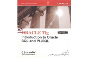 Oracle 11g : SQL and PLSQL