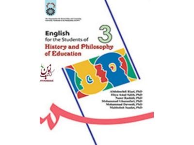 انگلیسی برای دانشجویان رشته تاریخ و فلسفه تعلیم و تربیت کد999