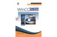 آموزش کاربردی Win Cc flexible